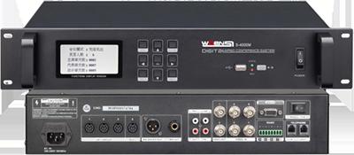 視像型會議控制系統主機 S-4000M